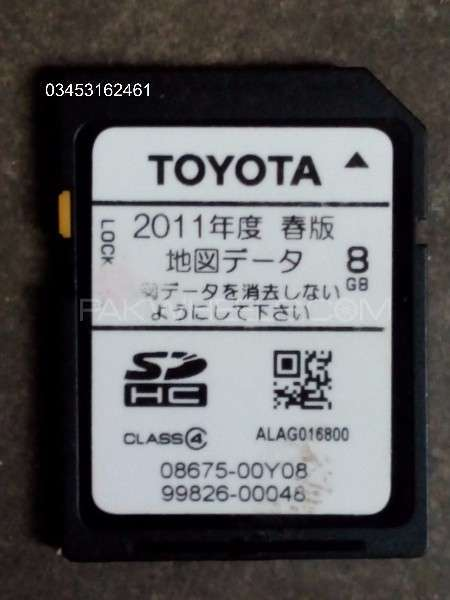 Nszt-w61 Nsct-w61g sd card sell Image-1