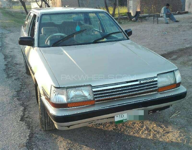 Toyota Corona Mark 1 1984 Image-1