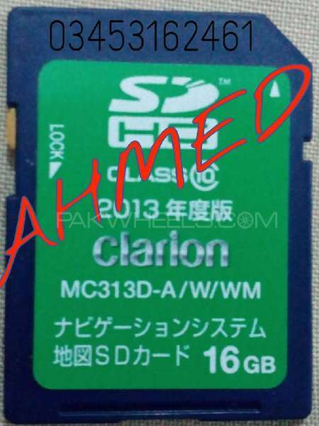 Nissan MC313D-A Nissan genuine SD memory Image-1