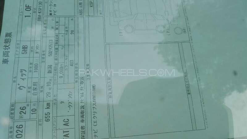 Toyota Vitz 2014 Image-3