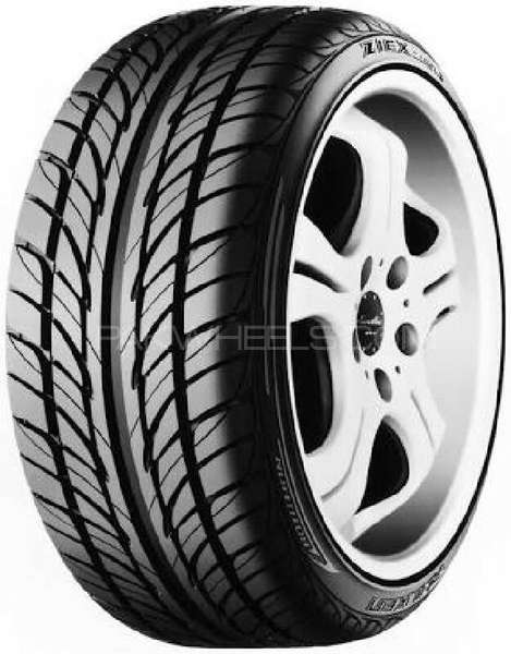 Affordable Tyres for Your Cars  Image-1