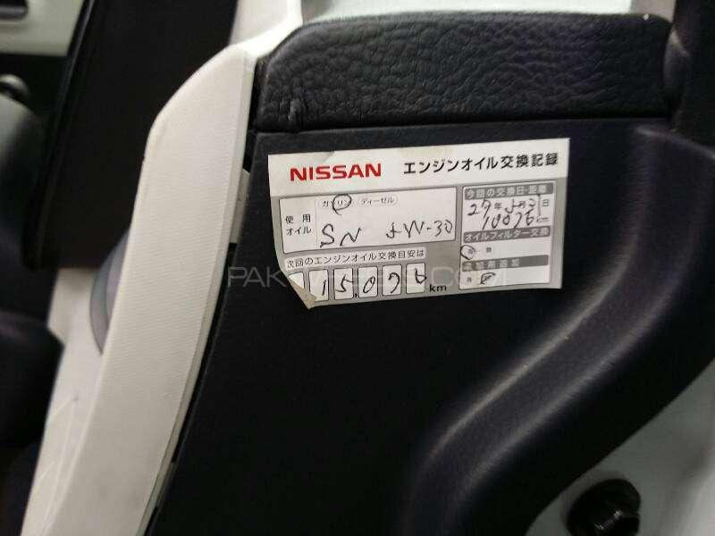Nissan Moco S 2014 Image-4