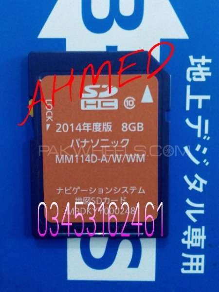 MM114D-A・MM114D-W sd card orignal sell Image-1
