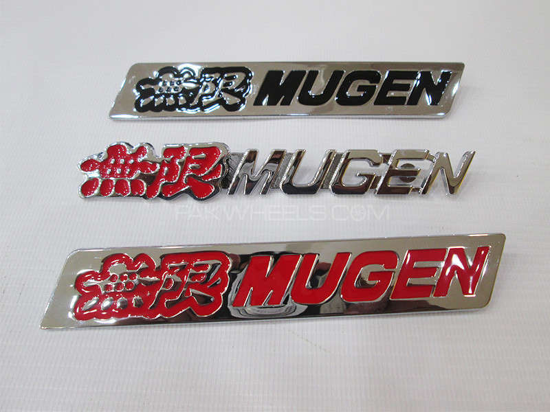 Grill Emblem - MUGEN Image-1