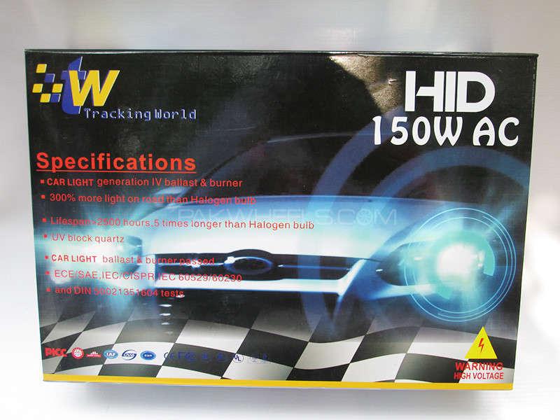 HID TW - 150W AC - 9005 Image-1