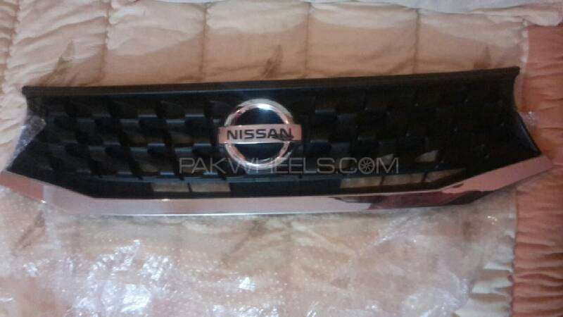 Nissan days bumper grill Image-1