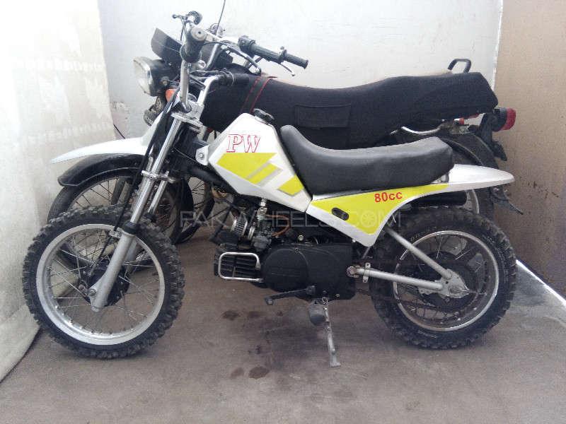 Yamaha PW80 2003 Image-1