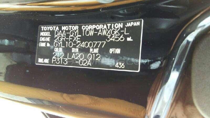 Lexus Gs Series 450H 2009 Image-1