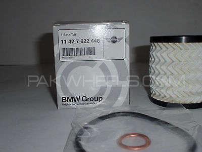 oil filter  Image-1