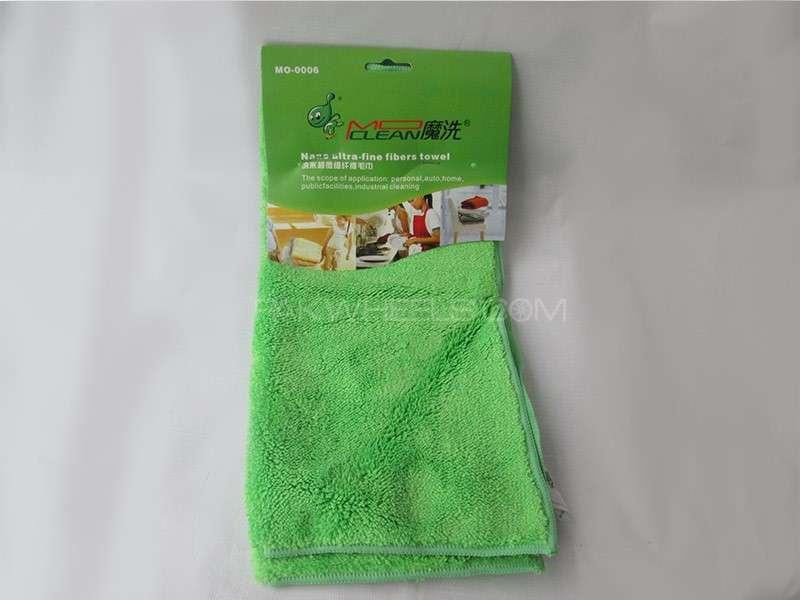MO Clean Micro Fiber Towel (2pc) Image-1