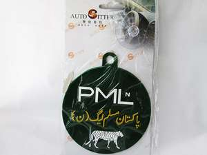 Hanging Tag - PMLN in Lahore