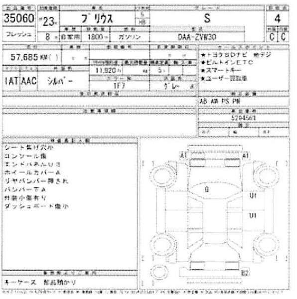 Toyota Prius S 1.8 2011 Image-8