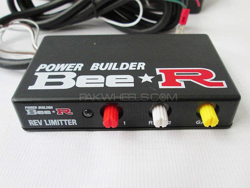 Power Builder - Patakha Kit  Image-1