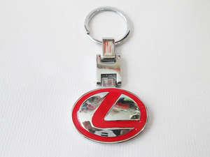 Key Chain - Lexus Logo in Lahore