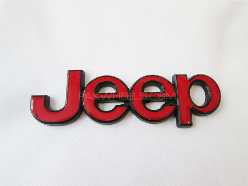 Emblem - JEEP in Lahore