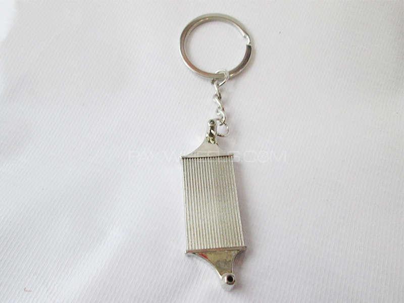 Key Chain - Radiator  Image-1