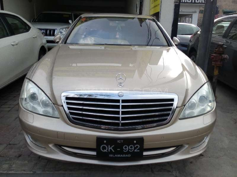 Mercedes Benz S Class S500 2006 Image-1