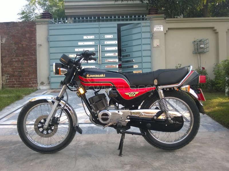 Suzuki Bike For Sale In Lahore