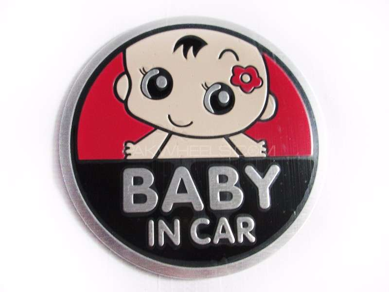 Emblem Baby in Car - PA10 Image-1