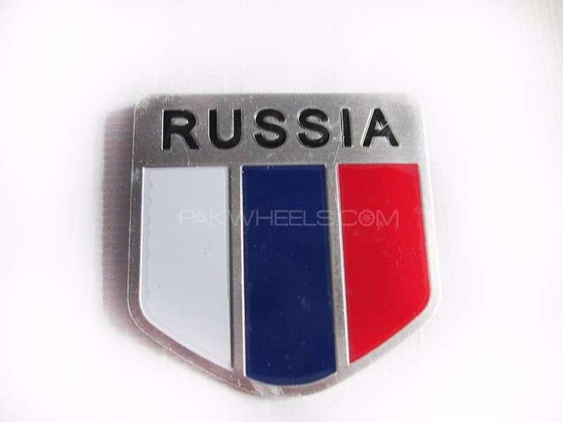 Emblem RUSSIA - PA10 Image-1