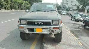 Slide_toyota-hilux-single-cab-1991-12939653