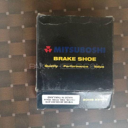 Mitsuboshi Brake Shoe OM CG125, C90, C100, Wave  Image-1