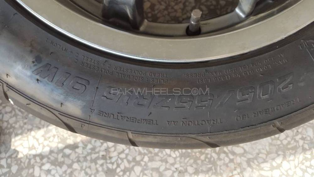 Nankang semi slicks 205/55ZR16 Image-1