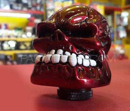 Skull Universal Knob  Image-1