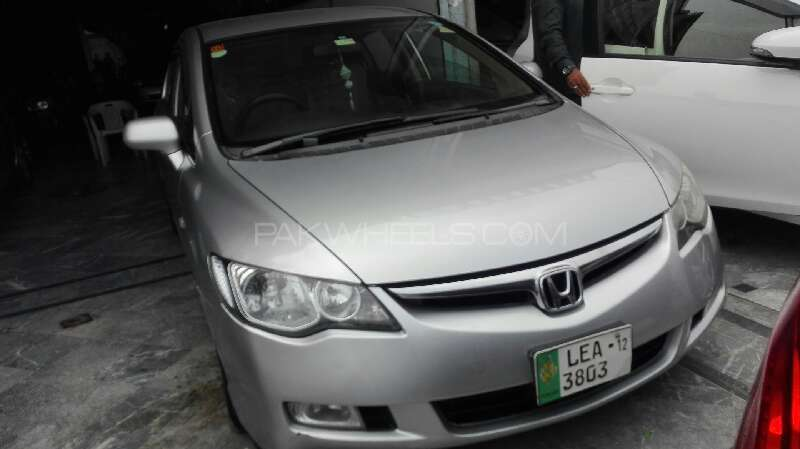 honda civic hybrid mx 2006 for sale in lahore pakwheels. Black Bedroom Furniture Sets. Home Design Ideas