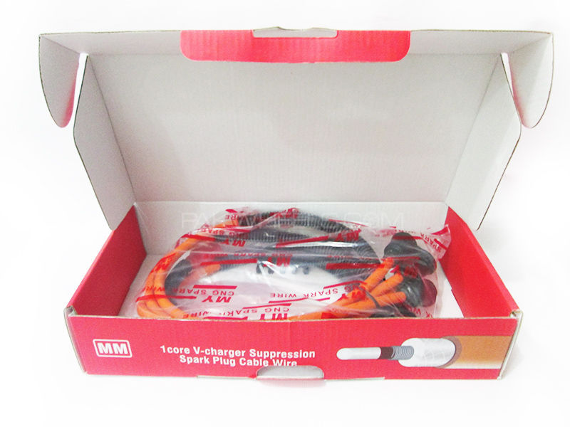 Nissan B12 Plug Wire Set in Lahore