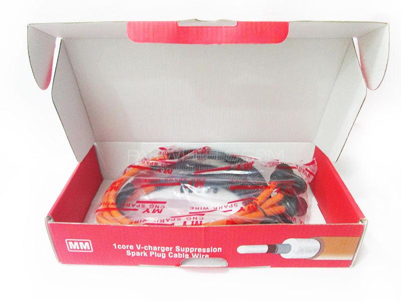 Nissan B12 Plug Wire Set Image-1