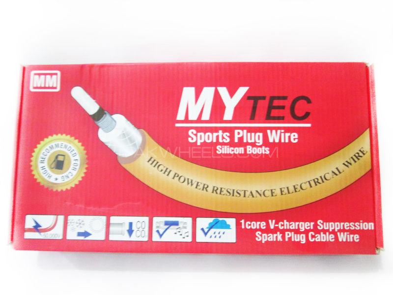Toyota 3S Plug Wire Set Image-1