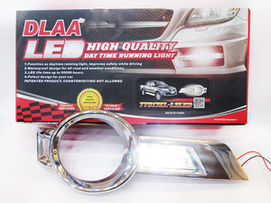 DLAA Toyota Vigo Fog Light Cover   in Lahore