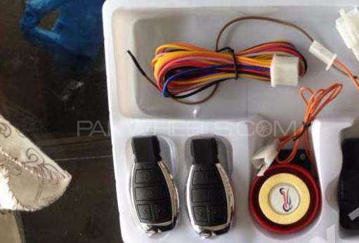 Bike security alarm systems Image-1