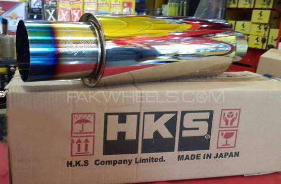 Hks Exhaust Large  Image-1