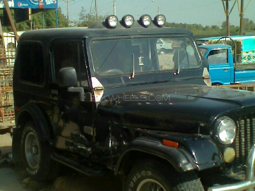 Jeep Cj 7 1980 Image-1