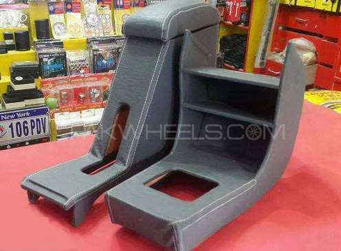 Daihatsu Coure Armrest And Console  Image-1