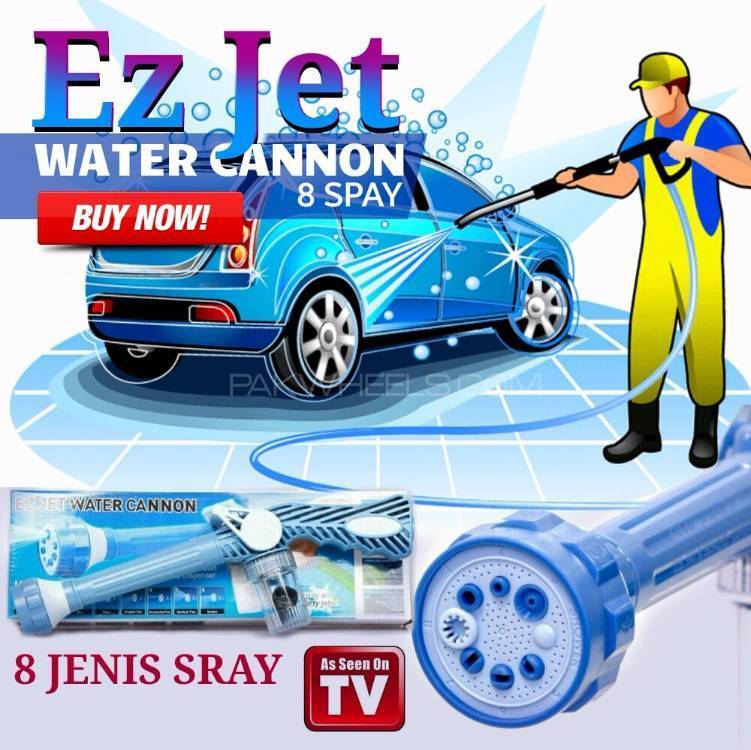 Image result for EZ Jet Water Cannon