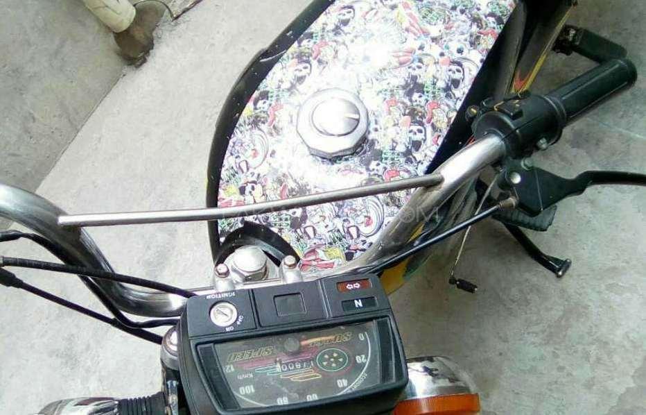 Chinese Bikes 70 2013 Image-1
