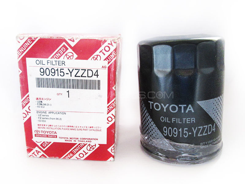 Toyota Vigo 1997-2005 Genuine Oil Filter  in Lahore