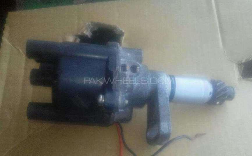Magnet system for Fx mahran Image-1