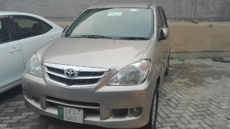 Toyota Avanza Up Spec 1.5 2011 Image-1
