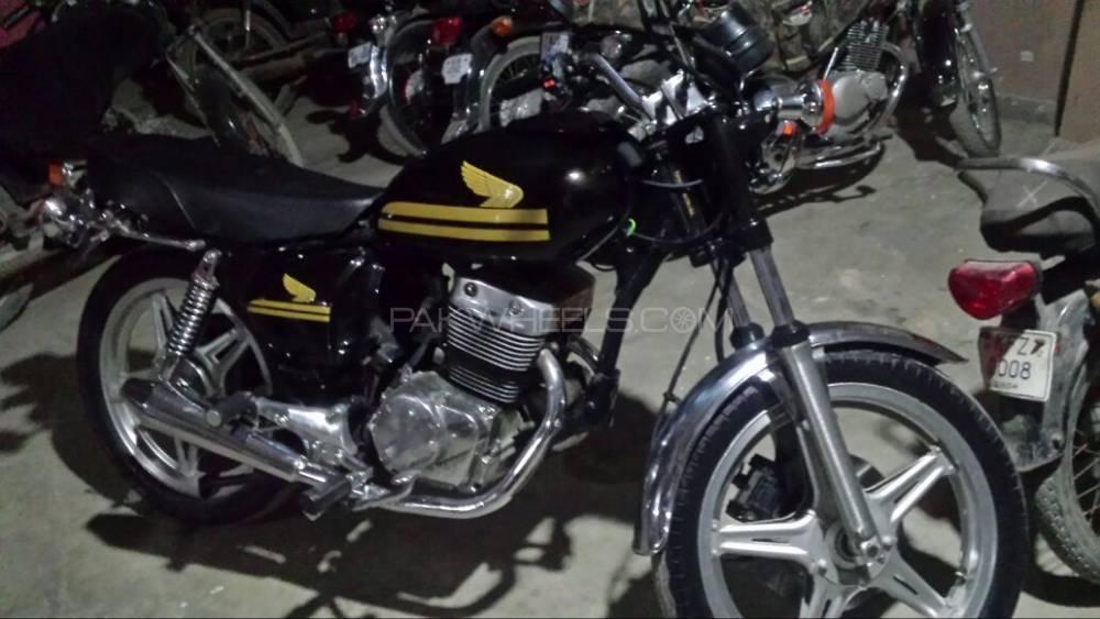 Honda CRF 250L 1980 Image-1