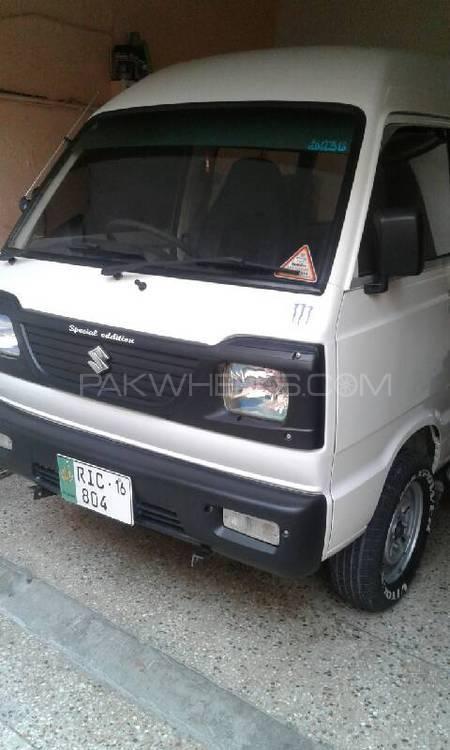 Suzuki Bolan VX 2016 Image-1