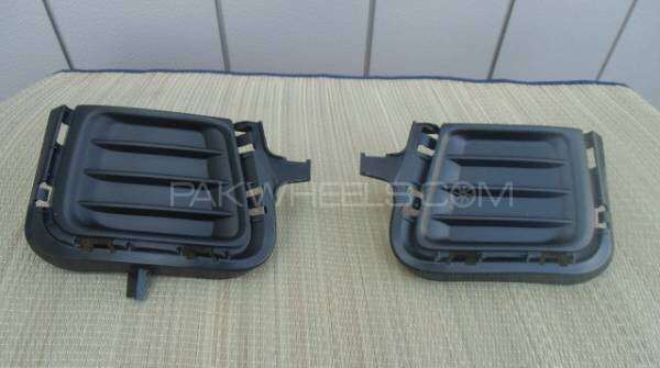 Nhp 10 fog light cover Image-1
