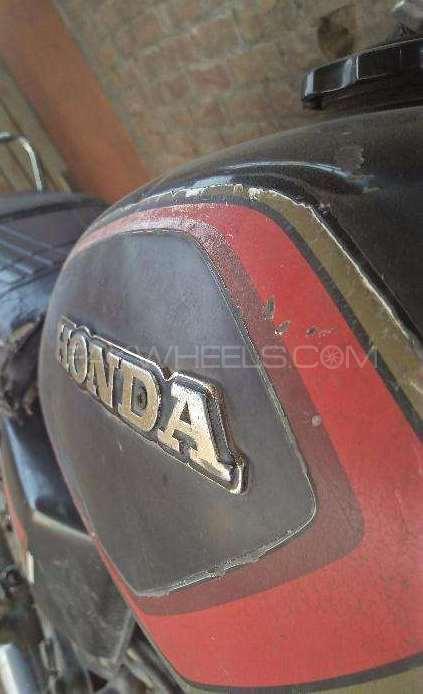 Honda CD 70 1985 Image-1
