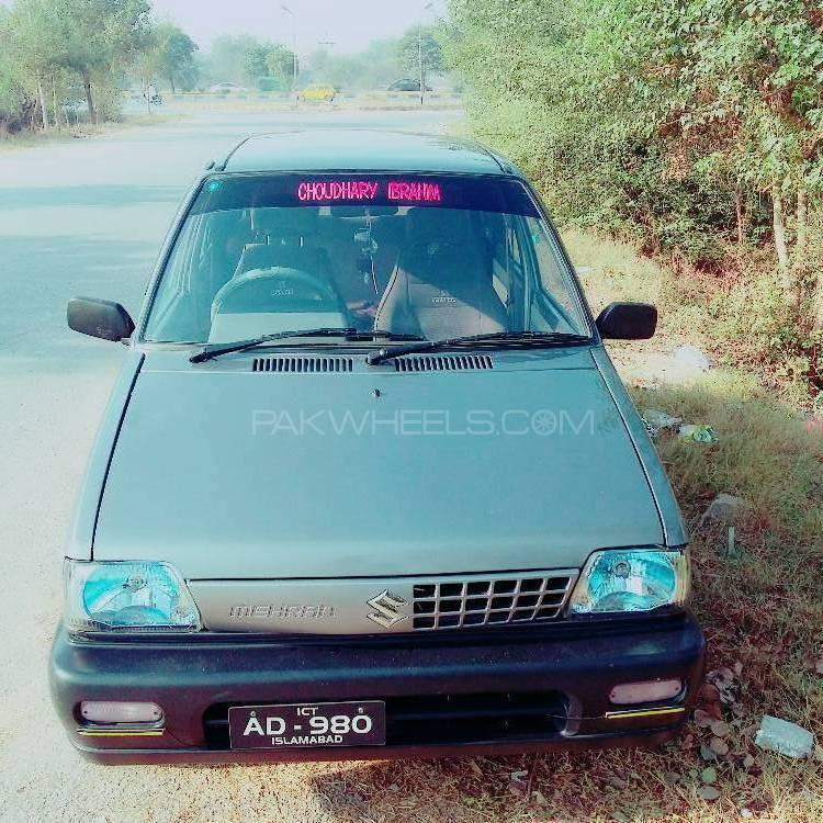 Suzuki Mehran 2013 Image-1