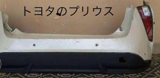 Toyota prius zvw50 compelt bumper Image-1
