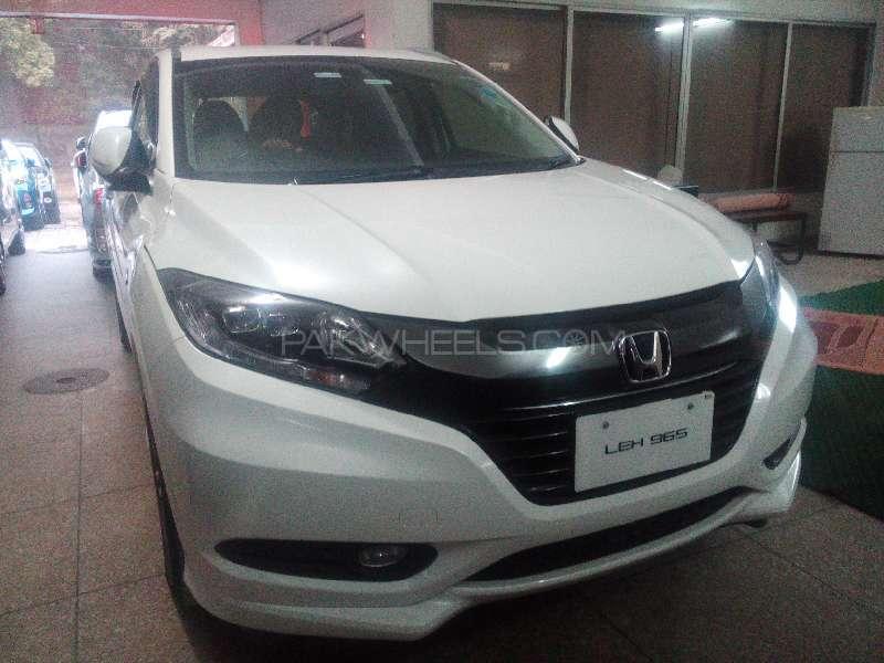 Honda Vezel 2015 Image-1