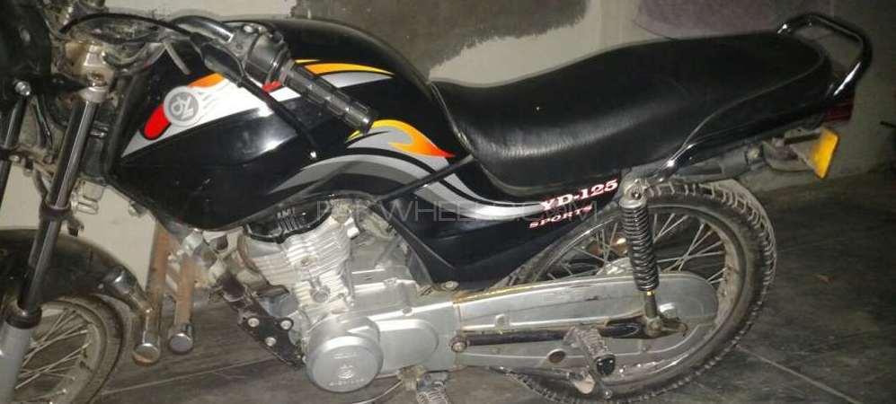 Yamaha  Vino 125 2014 Image-1